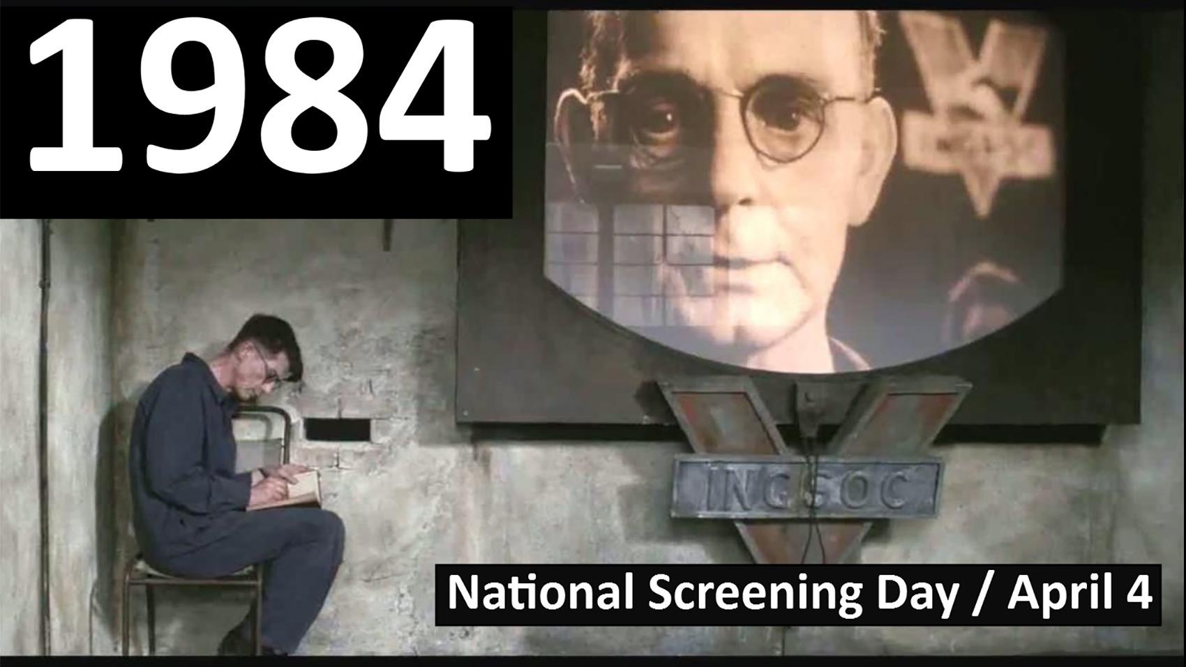 1984 movie screening day